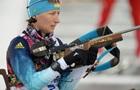 Биатлон: Украина огласила состав на первые гонки нового сезона