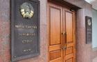 МЗС Білорусі: Євросоюз - партнер  номер два
