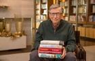 Билл Гейтс назвал лучшие книги уходящего года
