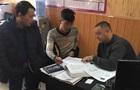 Перекрыт канал переправки мигрантов из РФ в Украину