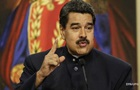 Мадуро отстранил от президентских выборов лидеров оппозиции