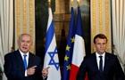 Нетаньяху назвал условие переговоров с Аббасом