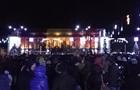 В Румынии прошли массовые протесты против правительственной реформы