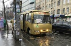 У Києві з явилася  золота  маршрутка