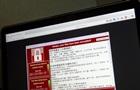 Германия подозревает китайских хакеров в шпионаже