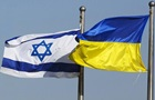 Израиль просит Украину признать Иерусалим столицей страны