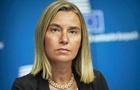 ЄС не поспішає визнавати Єрусалим столицею Ізраїлю