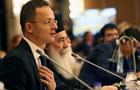 Венгрия выдвинула условия для поддержки Украины
