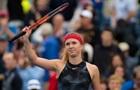Світоліна виграла виставковий турнір у Франції