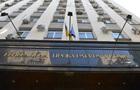 ГПУ готує апеляцію на рішення суду у справі екс-ректора Мельника