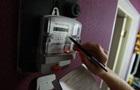 В Крыму вырастут коммунальные тарифы