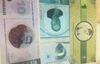 В одной из коммун столицы Венесуэлы появилась своя валюта