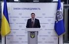 Луценко рассказал об ущербе от захвата предприятий Крыма