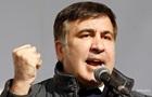 В Грузии прокомментировали скандал с Саакашвили