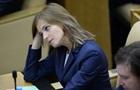 Прокурор Криму: Дії Поклонської розцінюються як військові злочини