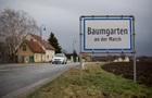 Взрыв в Австрии: поставки газа в ряд стран Европы приостановлены