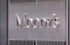 Moody s: ВВП Украины вырастет на 3,5%
