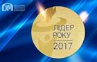 Группа компаний DIM получила  золото  национального рейтинга Лидер года