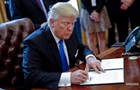 Трамп підписав оборонний бюджет США на 2018 рік