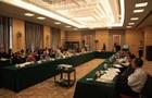 Международный форум в Китае анализирует культ Фалуньгун