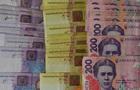 Минфин на внутреннем рынке реализовал облигации на 4 млрд гривен