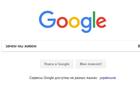 Топ запросов украинцев в Google в 2017-м:  майнинг  и  зачем мы живем