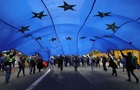 Украина просит у ЕС новую макрофинансовую помощь