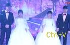 В Китае две пары близнецов сыграли свадьбу