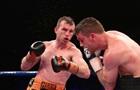 Хорн переміг Коркорана, успішно захистивши чемпіонський титул WBO