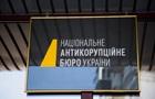 Боротися з корупцією в Україні допоможе екс-глава поліції Естонії