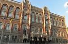 НБУ продлил обязательную продажу валютной выручки