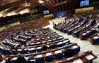 У ПАРЄ схвалили проект резолюції по Донбасу