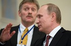 Пєсков: Конкурент Путіна не дозрів навіть близько