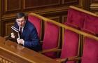 Луценко сподівається на спецконфіскацію 5 млрд гривень оточення Януковича