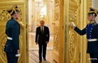 Велика прес-конференція Путіна 2017: онлайн