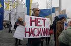 В Киеве прошел митинг секс-работников