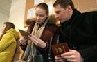 В ДНР преподавателя академии посадят на 11 лет за  шпионаж