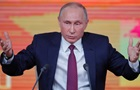 Украину с Россией стравили. Тезисы из речи Путина