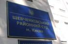 В Киеве посадили на пять лет  минера  станций метро