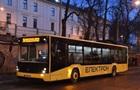 У Львові підняли ціни на проїзд