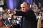 Итоги 14.12: Конференция Путина и лоукост Украины