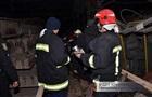 Взрыв на заводе в Тернополе: полиция назвала причину