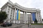 МЗС заперечує переговори про екстрадицію Саакашвілі