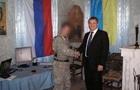 СБУ заявила о задержании агента спецслужб России