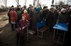 Украинцы получат январские пенсии в декабре