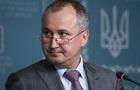 СБУ: З початку агресії Росії зникли понад 400 українців