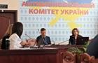 АМКУ крупно оштрафовал Киевстар