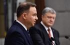 Польша: Отношения с Украиной потеплели
