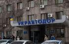 Укравтодор провел тендеры на 54 миллиарда