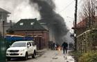 У Києві під будинком екс-міністра енергетики запалили шини - ЗМІ